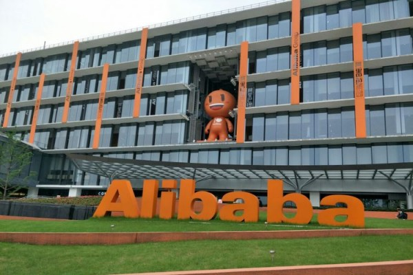 $344 billion lost by Alibaba Group in world's biggest wipeout