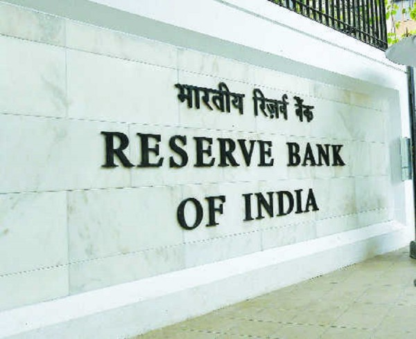 CII commended RBI's audit quality and governance process
