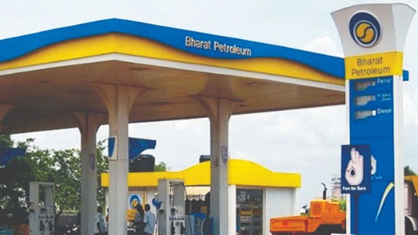 Second interim dividend of Rs 5 for FY20-21 declared by BPCL