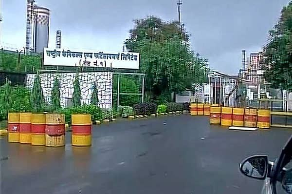 Rs 167.16 crore dividend paid by Rashtriya Chemicals and Fertilizer to govt