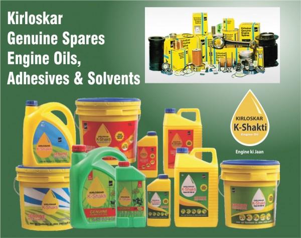 Kohlapur and Pune plants of Kirloskar Oil become fully operational