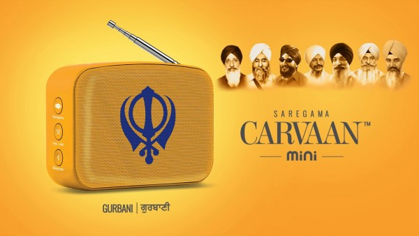 Saregama reports 201% growth in Q3FY21 PAT to Rs32cr
