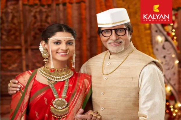 Kalyan Jewellers reports revenue growth of 60% in Q4 FY'21