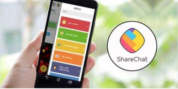 ShareChat garners $145 million from Temasek