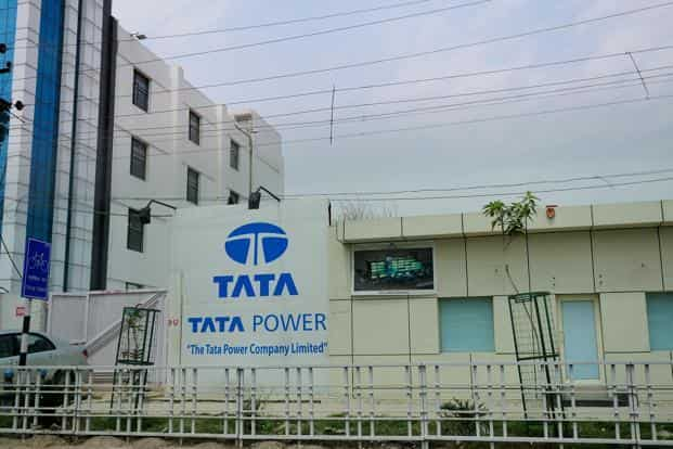 Tata Power Company subsidiary CGPL repays Rs1,550cr bank loans
